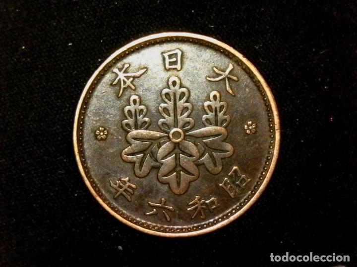1 SEN 1931 JAPÓN AÑO 6 DE LA ERA SHOWA (A1) POCO COMÚN (Numismática - Extranjeras - Asia)