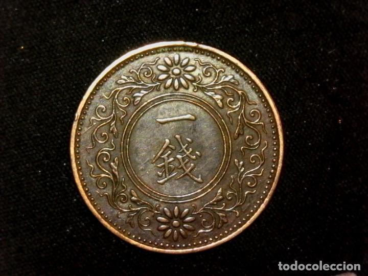 Monedas antiguas de Asia: 1 sen 1931 Japón año 6 de la era Showa (A1) poco común - Foto 2 - 190207821