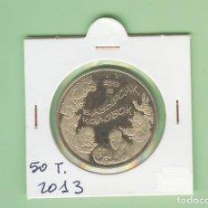 Monedas antiguas de Asia: KAZAKSTAN. 50 TENGE 2013. KOLOVOK. Lote 190619201