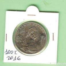 Monedas antiguas de Asia: KAZAKSTAN. 100 TENGE 2016. HAMIT ERGALI. Lote 190629563