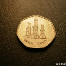 Monnaies anciennes d'Asie: EMIRATOS ARABES UNIDOS 50 FILS 1995. Lote 190636327