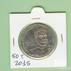 Monedas antiguas de Asia: KAZAKSTAN. 50 TENGE 2015 MALIK GABDULLIN. Lote 190694003