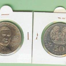 Monedas antiguas de Asia: KAZAKSTAN. 50 TENGE 2015 JUMABEK TASHENE. Lote 190694408