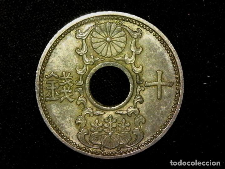 Monedas antiguas de Asia: 10 sen 1937 Japón Showa casi sin circular restos de brillo original (TA4) - Foto 2 - 190818045