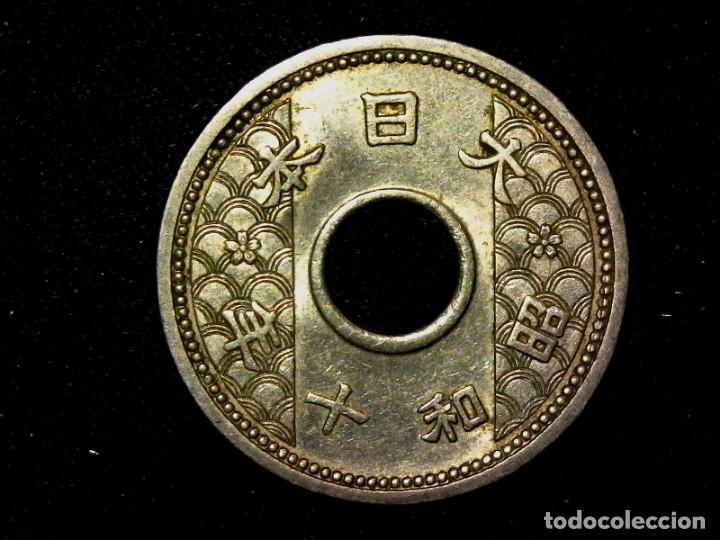 10 SEN 1935 JAPÓN SHOWA CASI SIN CIRCULAR ALGÚN BRILLO ORIGINAL (TA2) (Numismática - Extranjeras - Asia)