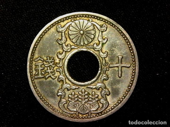 Monedas antiguas de Asia: 10 sen 1935 Japón Showa casi sin circular algún brillo original (TA2) - Foto 2 - 190818322