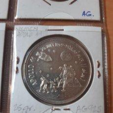 Monedas antiguas de Asia: YEMEN. MONEDA CONMEMORATIVA APOLO 11. PESO DE MONEDA 25 GRAMOS.. Lote 190990190