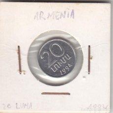 Monedas antiguas de Asia: ARMENIA - SERIE 1994 . Lote 191076106