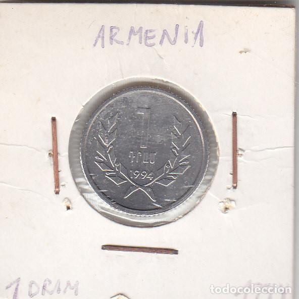 Monedas antiguas de Asia: ARMENIA - SERIE 1994 - Foto 2 - 191076106