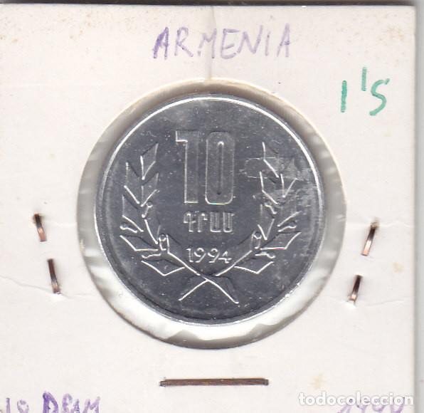 Monedas antiguas de Asia: ARMENIA - SERIE 1994 - Foto 5 - 191076106