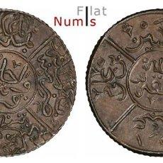 Monedas antiguas de Asia: HEJAZ - PIASTRA - AH1334(5) - 1919 - COBRE - NO CIRCULADA. Lote 191170836