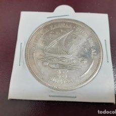 Monedas antiguas de Asia: MALDIVAS 25 RUPIAS. 1978 FAO. PLATA. Lote 191219931
