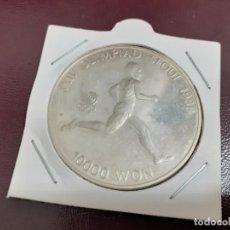 Monedas antiguas de Asia: KOREA. 10000 WON DE PLATA. SEOUL 1988. Lote 191220058