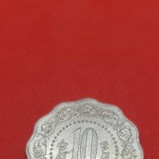Monedas antiguas de Asia: INDIA 10 PAISE 1971. Lote 191306387