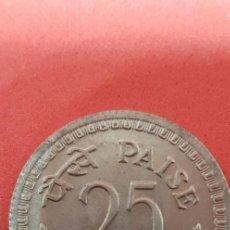 Monedas antiguas de Asia: INDIA 25 PAISE 1972 S/C. Lote 191306556
