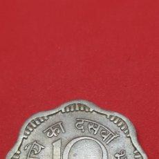 Monedas antiguas de Asia: INDIA 10 PAISE 1966 . Lote 191306808
