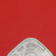 Monedas antiguas de Asia: INDIA 5 PAISE 1971. Lote 191306906