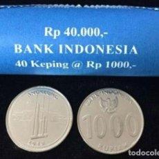 Monedas antiguas de Asia: MONEDA DE INDONESIA 1000 RUPIAS 2010 SIN CRICULAR DE CARTUCHO. Lote 191353841