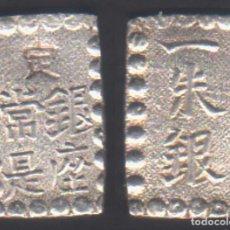 Monedas antiguas de Asia: JAPON - 1 SHU - 1868/69 - PLATA - E.B.C.. Lote 191496271