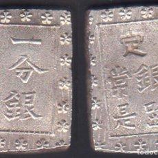 Monedas antiguas de Asia: JAPON - 1 BU (ICHIBU) - 1837/1854 - PLATA - E.B.C.. Lote 191496530