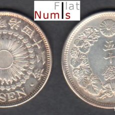 Monedas antiguas de Asia: JAPON - 50 SEN - 1909 - AÑO 42 - PLATA - E.B.C.. Lote 191496782