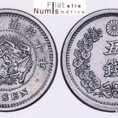 Monedas antiguas de Asia: JAPON - 5 SEN - 1877 (10) - MUTSUHITO - PLATA - ESCASA - E.B.C++. Lote 191497050