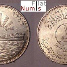Monedas antiguas de Asia: IRAK - 1 DINAR - 1973 - PLATA - SIN CIRCULAR. Lote 191502670