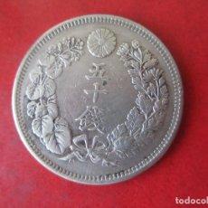 Monedas antiguas de Asia: JAPON MONEDA DE 50 SEN 1909. PLATA. MUTSUHITO. Lote 191504838