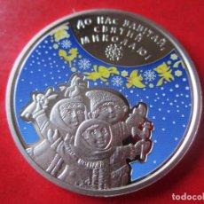 Monedas antiguas de Asia: UKRANIA MONEDA DE 5 HRYUEN 2016. Lote 191505717