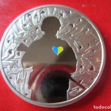 Monedas antiguas de Asia: UKRANIA MONEDA DE 5 HRYUEN 2016. Lote 191506047