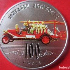 Monedas antiguas de Asia: UKRANIA MONEDA DE 5 HRYUEN 2016 100 AÑOS DEL CAMION DE BOMBEROS. Lote 191506438