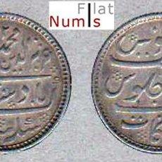 Monedas antiguas de Asia: INDIA - BOMBAY PRESIDENCIA - 1 RUPIA - 1172AD - PLATA - UNC. Lote 191563093