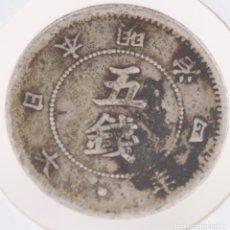Monedas antiguas de Asia: JAPÓN , PLATA 1871,ESCASA. Lote 191584863