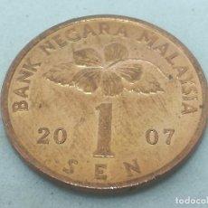 Monedas antiguas de Asia: MONEDA 2007. 1 SEN. MALASIA. KM 49. EBC. Lote 191613562