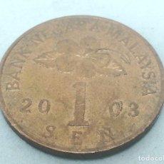Monedas antiguas de Asia: MONEDA 2003. 1 SEN. MALASIA. KM 49. EBC. Lote 191727212