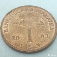 Monedas antiguas de Asia: MONEDA 2007. 1 SEN. MALASIA. KM 49. EBC. Lote 191727316