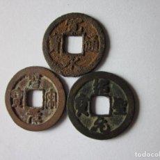 Monedas antiguas de Asia: 3 MONEDAS ANTIGUAS CHINAS. A CATALOGAR.. Lote 192009961