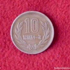 Monedas antiguas de Asia: 10 YEN JAPON . Lote 192729472