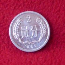 Monedas antiguas de Asia: 2 FEN CHINA 1985. Lote 192749415