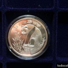 Monedas antiguas de Asia: PANDA 1993 1 OZ. Lote 193401615