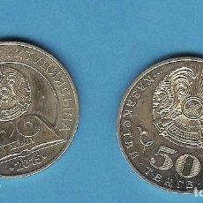 Monedas antiguas de Asia: KAZAHKSTAN. 50 TENGE 2015. 20 ANIVERSARIO DE LA CONSTITUCIÓN. Lote 193409367