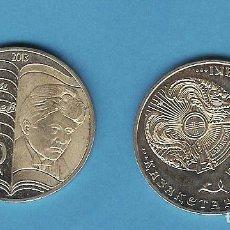 Monedas antiguas de Asia: KAZAHKSTAN. 50 TENGE 2013. ZHUMABAYEV. Lote 193411837