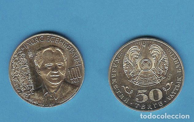 KAZAHKSTAN. 50 TENGE 2015. TASHENEV (Numismática - Extranjeras - Asia)