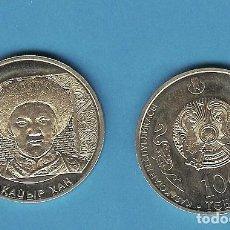Monedas antiguas de Asia: KAZAHKSTAN. 100 TENGE 2016. KHAN. Lote 193417815