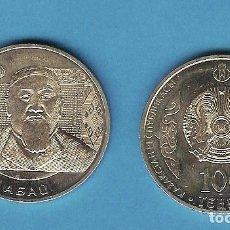 Monedas antiguas de Asia: KAZAHKSTAN. 50 TENGE 2015. ABAY KUNANBAYULI. Lote 193419053