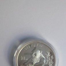 Monedas antiguas de Asia: PANDA 1998 1 OZ LD. Lote 193420681