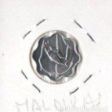 Monedas antiguas de Asia: MALDIVAS 1990 SC. Lote 193432740