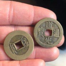 Monedas antiguas de Asia: LOTE DE 2 MONEDAS CHINAS O JAPONESAS A IDENTIFICAR. Lote 194196048