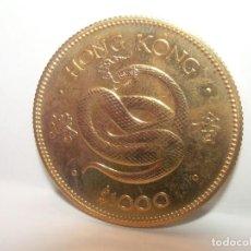 Monedas antiguas de Asia: MONEDA DE ORO..1.000 DOLARES..HONG KONG..EXCELENTE ESTADO DE CONSERVACION...PROOF.. Lote 194214357