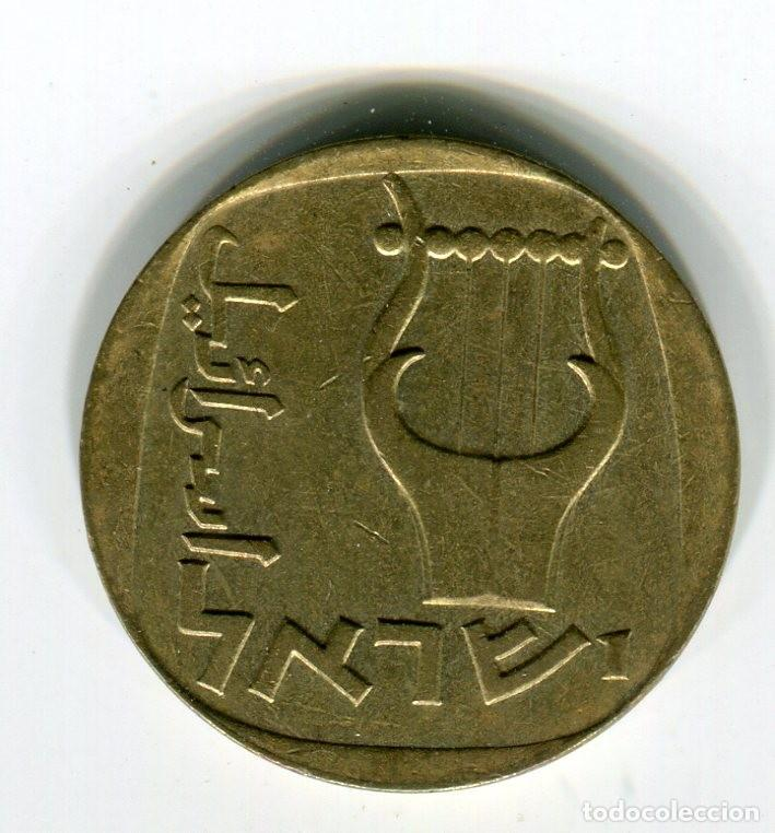 ISRAEL 25 AGOROT - SE ENVIA LA MONEDA DE LAS IMAGENES - (Numismática - Extranjeras - Asia)